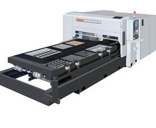 laser0011 Lasersnijden